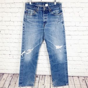 Men's Levi's 501 Distressed Button Fly Jeans